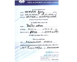 Authorized SAIL Dealer in Bangalore Certificate
